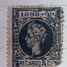 Sellos: SELLO ALFONSO XII. Lote 6095885