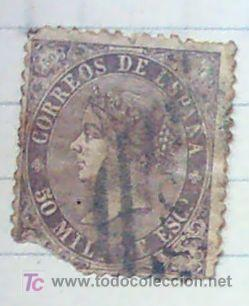 SELLO DE ALFONSO XII USADO (Sellos - España - Alfonso XII de 1.875 a 1.885 - Usados)