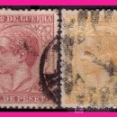 Sellos: 1877 ALFONSO XII, SERIE COMPLETA (O). Lote 8967750