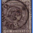 Sellos: 1875 ALFONSO XII Nº 169 (O) . Lote 9465054