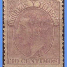 Sellos: 1882 ALFONSO XII, Nº 211 * . Lote 9490062