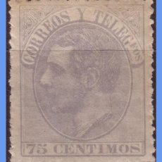 Sellos: 1882 ALFONSO XII, Nº 212 * . Lote 9490073
