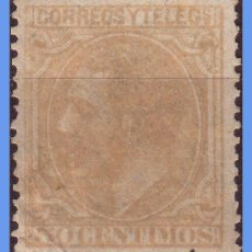 Sellos: 1879 ALFONSO XII, Nº 206 (*) . Lote 9490477