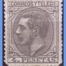 Sellos: 1879 ALFONSO XII, Nº 208 (*) . Lote 9490494