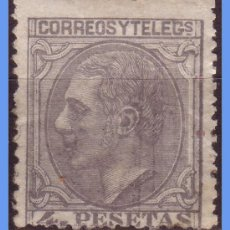 Sellos: 1879 ALFONSO XII, Nº 208 *. Lote 9490513