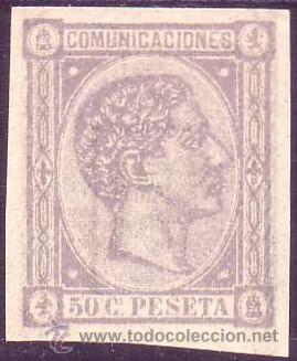 ESPAÑA. (CAT. 168). (*) 50 CTS. SIN DENTAR. FALSO FILATÉLICO. LUJO. (Sellos - España - Alfonso XII de 1.875 a 1.885 - Nuevos)