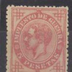 Sellos: ES187-2918-MCES1.ESPAGNE.SPAIN.ALFONSO XLL .1876.(ED 187) . MUY BONITO.CERTIFICADO . Lote 19586308