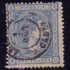 Sellos: CADIZ.-MATASELLO FECHADOR TIPO II DE ARCOS DE LA FRONTERA SOBRE EL SELLO DE ALFONSO XII . Lote 13224997