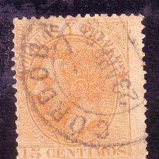 Sellos: CORDOBA.- MATASELLO FECHADOR DE CORDOBA SOBRE SELLO DE ALFONSO XII . Lote 13244961