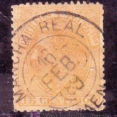 Timbres: JAEN.- MATASELLO FECHADOR TIPO TREBOL DE MANCHA REAL SOBRE SELLO DE ALFONSO XII Nº 210.. Lote 13283071