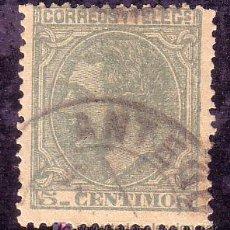 Sellos: MALAGA.- MATASELLO FECHADOR DE ANTEQUERA SOBRE SELLO DE ALFONSO XII,. Lote 34984603