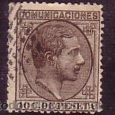 Timbres: CANTABRIA.- MATASELLO ROMBO DE CIRCULITOS DE SANTANDER SOBRE SELLO DE ALFONSO XII ( TORT 358 ) . Lote 14970213