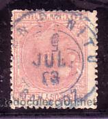 BADAJOZ.- MATASELLO FECHADOR TIPO TREBOL DE DON BENITO SOBRE SELLO DE ALFONSO XII (Sellos - España - Alfonso XII de 1.875 a 1.885 - Cartas)