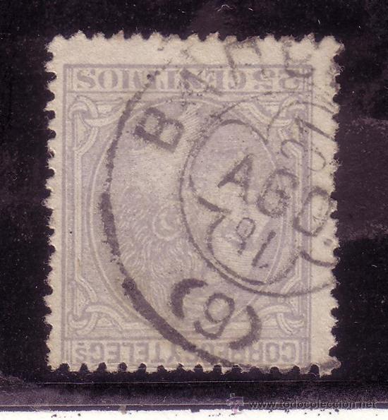 BARCELONA.- MATASELLO TIPO TREBOL DIA Y AÑO BARCELONA SOBRE SELLO DE ALFONSO XII (Sellos - España - Alfonso XII de 1.875 a 1.885 - Cartas)