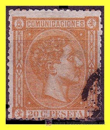 1875 ALFONSO XII Nº 165 (O) MARQUILLADO (Sellos - España - Alfonso XII de 1.875 a 1.885 - Usados)