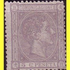 Sellos: 1875 ALFONSO XII Nº 163 (*). Lote 17833566
