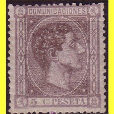 Sellos: 1875 ALFONSO XII Nº 163A *. Lote 17833637