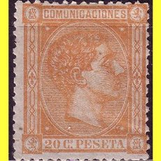 Sellos: 1875 ALFONSO XII Nº 165 *. Lote 17833736