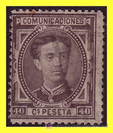 1876 CORONA REAL Y ALFONSO XII, Nº 178 (O) (Sellos - España - Alfonso XII de 1.875 a 1.885 - Usados)
