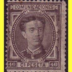 Sellos: 1876 CORONA REAL Y ALFONSO XII, Nº 178 (O). Lote 17835131