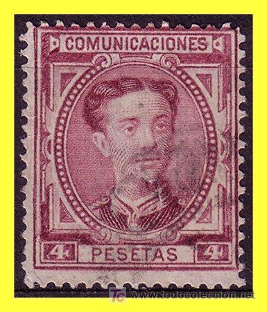 1876 CORONA REAL Y ALFONSO XII, Nº 181 (O) (Sellos - España - Alfonso XII de 1.875 a 1.885 - Usados)
