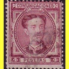 Sellos: 1876 CORONA REAL Y ALFONSO XII, Nº 181 (O). Lote 17838688