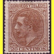 Sellos: 1879 ALFONSO XII Nº 203 *. Lote 17851946