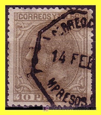 1879 ALFONSO XII Nº 209(O) (Sellos - España - Alfonso XII de 1.875 a 1.885 - Usados)