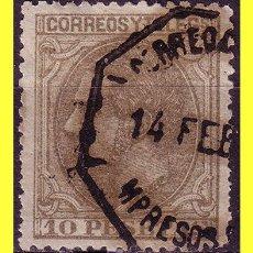 Sellos: 1879 ALFONSO XII Nº 209(O). Lote 17852301