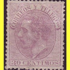 Sellos: 1882 ALFONSO XII Nº 211 * LUJO. Lote 17852361
