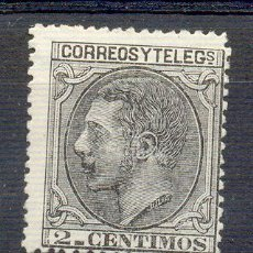 Sellos: 1879, ALFONSO XII, 2 CTS GRIS, EDIFIL 200. Lote 18935523