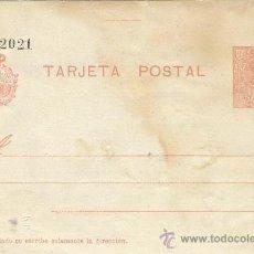 Sellos: TARJETA ENTERO POSTAL SIN CIRCULAR ALFONSO XIII TIPO MEDALLON (K.162021) AÑOS 1910 -1921. Lote 26907402