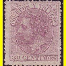 Sellos: 1882 ALFONSO XII, EDIFIL Nº 211 (*). Lote 20355176