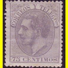 Sellos: 1882 ALFONSO XII, EDIFIL Nº 212 (*). Lote 20355210