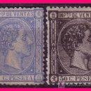 Sellos: FISCALES 1877 ALFONSO XII, IMP. VENTAS, GÁLVEZ Nº 6 Y 7 (*) / *. Lote 20590008