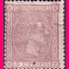 Briefmarken - 1875 Alfonso XII, EDIFIL nº 163 (*) - 21008627