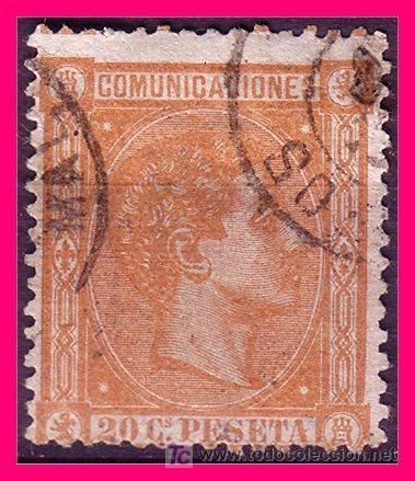 1875 ALFONSO XII, EDIFIL Nº 165 (O) (Sellos - España - Alfonso XII de 1.875 a 1.885 - Usados)