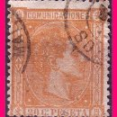 Sellos: 1875 ALFONSO XII, EDIFIL Nº 165 (O). Lote 21008921