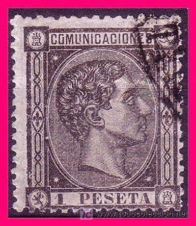 1875 ALFONSO XII, EDIFIL Nº 169 (O) (Sellos - España - Alfonso XII de 1.875 a 1.885 - Usados)