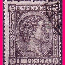 Sellos: 1875 ALFONSO XII, EDIFIL Nº 169 (O). Lote 21009032
