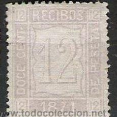 Sellos: 769-SELLO CLASICO ALFONSO XII FISCAL 12 CENTIMOS,SIN DEFECTOS,AÑO 1871.IMPUESTOS DE VENTAS. Lote 21024736