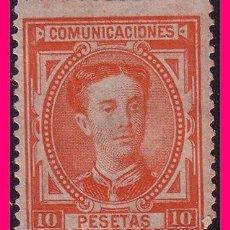 Sellos: 1876 CORONA REAL Y ALFONSO XII, EDIFIL Nº 182 (*) . Lote 21243795