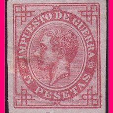 Sellos: 1876 ALFONSO XII, EDIFIL Nº 187S (*). Lote 21244147