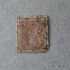 Sellos: ESPAÑA,1875,ALFONSO XII,EDIFIL 162,MATASELLO TALADRO DE PUNTOS LIMADOS,DENTADO IRREGULAR. Lote 21514341