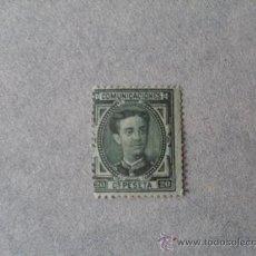 Timbres: ESPAÑA,1876,ALFONSO XII,EDIFIL 176,NUEVO SIN GOMA. Lote 21515594