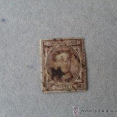 Sellos: ESPAÑA,1876,ALFONSO XII,EDIFIL 177,MATASELLO ROMBO DE PUNTOS(ESTRELLA). Lote 21516050