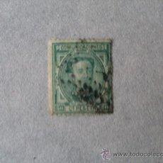 Sellos: ESPAÑA,1876, ALFONSO XII, EDIFIL 179, MATASELLO ROMBO DE PUNTOS (ESTRELLA). Lote 21516415