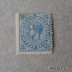 Sellos: ESPAÑA,1876,EDIFIL 184,ALFONSO XII,IMPUESTO DE GUERRA,NUEVO SIN GOMA. Lote 21516887