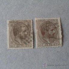 Sellos: ESPAÑA,1878,EDIFL 192,ALFONSO XII,CONJUNTO DE MATASELLOS,ROMBO DE PUNTOS Y FECHADOR TREBOL. Lote 21517334