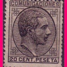 Francobolli: 1878 ALFONSO XII, EDIFIL Nº 193 (*). Lote 21583306
